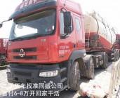 東風柳汽霸龍-386 重39.9T 牽引罐裝車