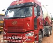 解放j6p牽引車水泥罐車、460馬力。