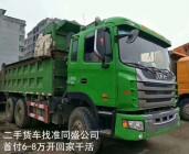 江淮自卸車、310馬力、5.6米車。北奔橋。